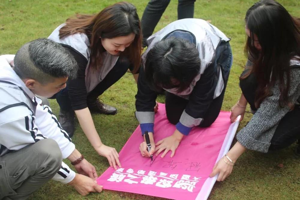 古兰装饰 2019熔炼团队 活力绽放主题活动