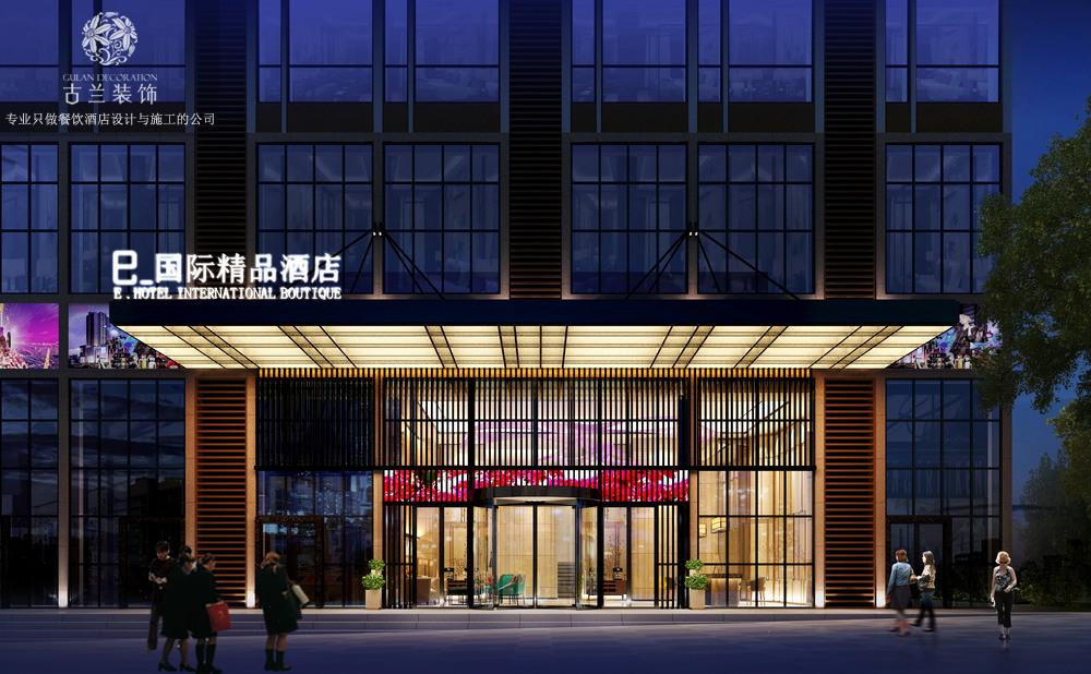 遵义E国际精品酒店-酒店设计,酒店施工,酒店装修,酒店改造