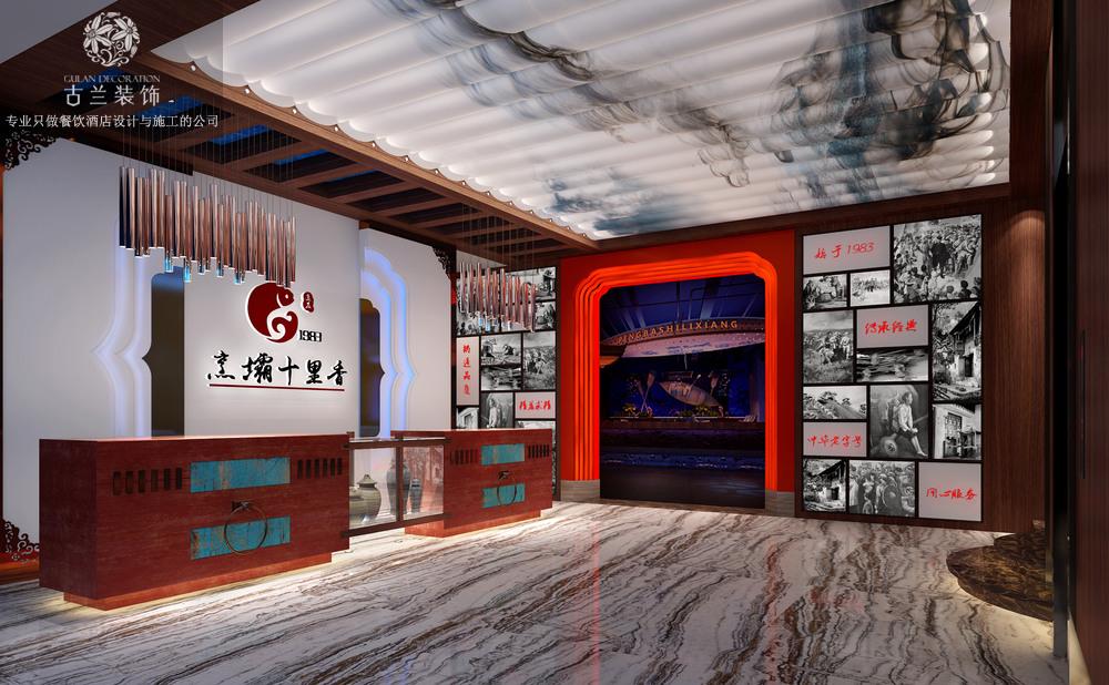 泸定烹坝十里香酒店-古兰装饰,酒店设计,酒店施工,酒店装修,酒店改造