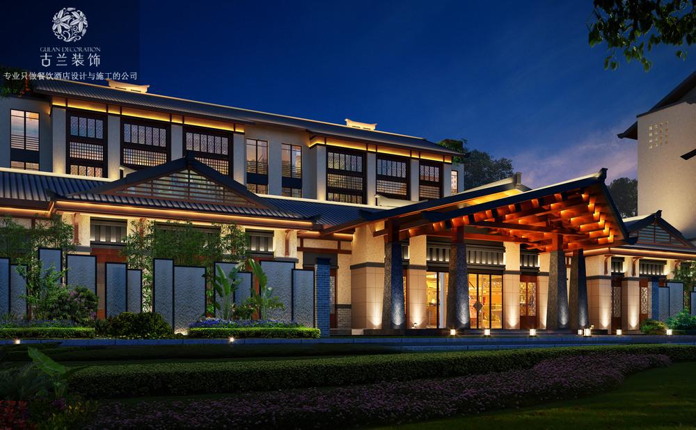 重庆市予与鱼精品度假酒店-古兰装饰,酒店设计,酒店施工,酒店装修,酒店改造