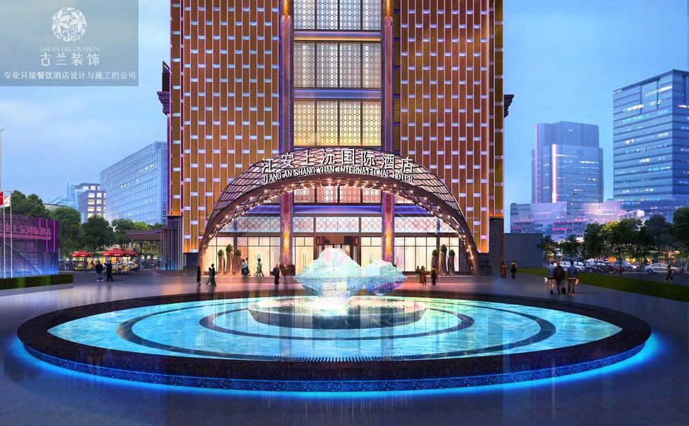 江安上沅国际精品酒店-酒店设计,酒店施工,酒店装修,酒店改造