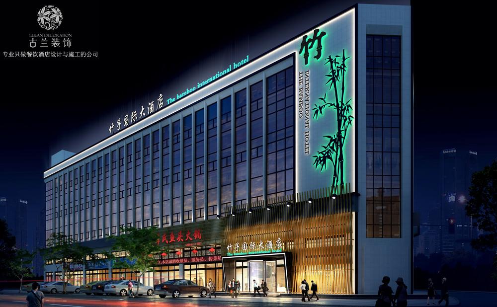 张家口竹子国际大酒店-古兰装饰,酒店设计,酒店施工,酒店装修,酒店改造