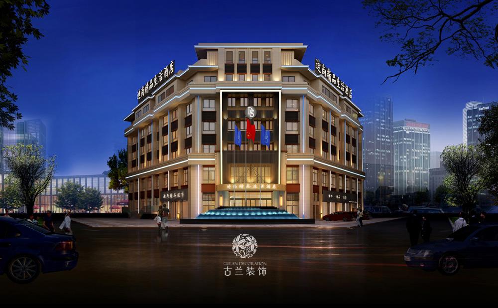 上海迪尚精品生活酒店-酒店设计,酒店施工,酒店装修,酒店改造