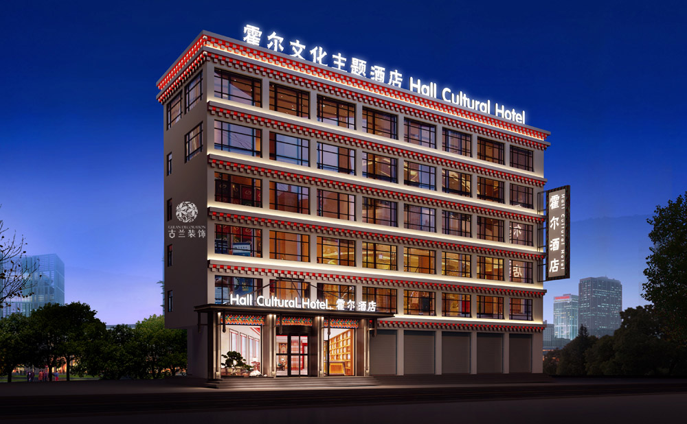 霍尔文化主题酒店-古兰装饰,酒店设计,酒店施工,酒店装修,酒店改造