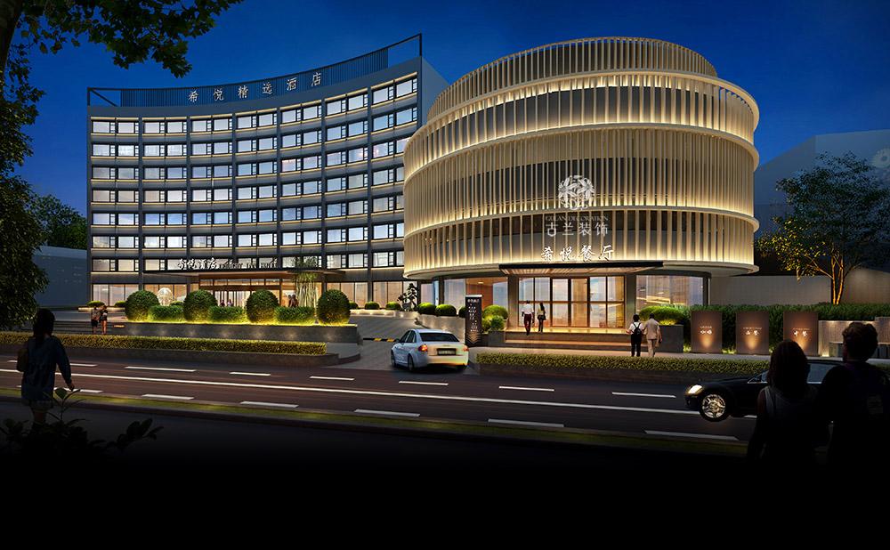 攀枝花希悦酒店-古兰装饰,酒店设计,酒店施工,酒店装修,酒店改造